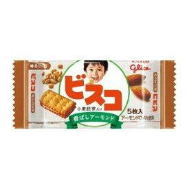 江崎グリコ ビスコミニパック小麦胚芽入り 香ばしアーモンド 5枚 ×20個