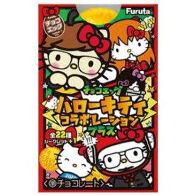 フルタ  チョコエッグ ハローキティ コラボレーション プラス  20個入(10×2)/食玩
