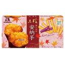 【賞味期限6月】森永 小枝 種子島産安納芋44本x10箱