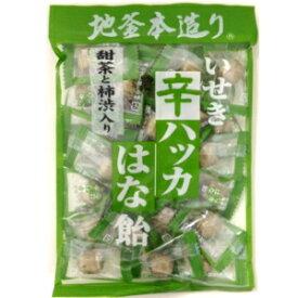 井関食品 甜茶と柿渋入り 辛ハッカはな飴 120g×3袋