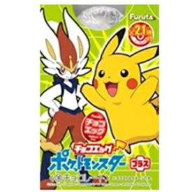 フルタ製菓 チョコエッグ(ポケットモンスター) プラス 20g ×20個