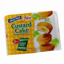 【洋菓子】【1袋9個】【ふんわりケーキにWクリーム】カスタードケーキ パーティーパック10袋【LOTTE】