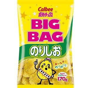 【ポテトチップス】【内容量1袋170g】【風味豊かな青のり】ポテトチップス ビッグバックのりしお味 12袋【カルビー】