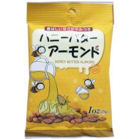 内容量1袋28g 甘くて上品なハチミツ コクのある濃厚バター ハニーバターアーモンド 12袋 カリフォルニア堅果