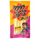 タラタラスティック19g 10袋 よっちゃん食品工業
