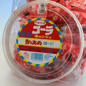アメハマのポット入り大玉キャンディ コーラ味 100個入り【アメハマ製菓】
