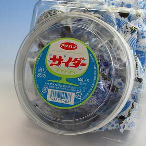 アメハマのポット入り大玉キャンディ サイダー味 100個入り【アメハマ製菓】