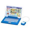 【5歳男の子】クリスマスは知育おもちゃ!子どもが夢中になれるパソコンは?