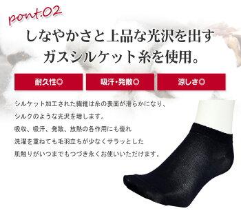 靴下メンズレディース日本製消臭靴下日本製綿100%綿100スニーカーソックスくるぶしくるぶしソックスくるぶし靴下ショートショートソックス紳士男男性消臭防臭臭わない消臭靴下ソックスおしゃれ夏涼しい激安
