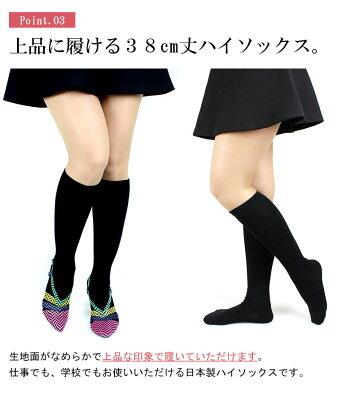 靴下レディースハイソックスAg銀5足組ハイソックスレディースソックス靴下くつ下綿アクリルポリエステルポリウレタン黒ブラック人気売れ筋ハイソックス女性日本製あったかくつした靴下くつ下学校