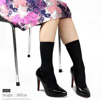 [日本製靴下]無地靴下レディースハイソックス26cm丈吸水・速乾・ソフトな風合いハイソックス5足組み2000円ビジネスソックススクールソックス黒白通学無地消臭臭い軽減学校女の子制服05P18Jun16