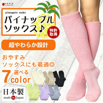 Insufficient sock BBW or Japan shoe bottom warm calf Socks Women's socks men's unisex Goodnight socks socks socks pineapple socks