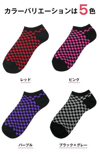 靴下メンズくるぶしおしゃれ靴下メンズスニーカーソックスチェック柄くつした[靴下][日本製靴下]蒸れない靴下夏涼しい05P18Jun16
