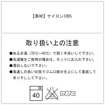 タイツレディース2足セット日本製ストッキングスパッツ150デニール透けない厚手黒ブラック女性女子女の子子供中学生高校生かわいい可愛いおしゃれリボンワンポイント母の日プレゼント母の日ギフト送料無料