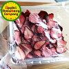 Dry strawberries 45 g (15 g x 3) is a hand-made additive-free. Not Japanese (Aomori prefecture) Strawberry use dried fruit sugar free of additives to the slice type Strawberry Strawberry sweet-and-sour infiltrates enriched dry fruit cake candy material b