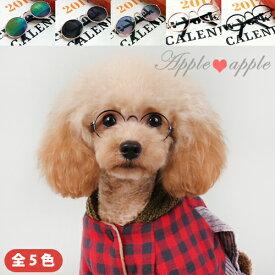 ※メール便OK!1個まで!小型犬用ドッグ サングラス 11Color【メガネ】【サングラス】【dog sunglass】【犬用 サングラス】【犬服】【犬 服】【犬の服】アップルアップル
