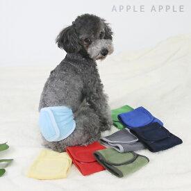 ※メール便OK 3枚まで♪ アップルアップル☆APPLEAPPLE★【犬 用品】 【マナーベルト】【マナーパンツ】【犬 マナー】【マナーバンド】【犬 生理用品】【mamadog】】【manner belt】タオル生地♪マナーベルト