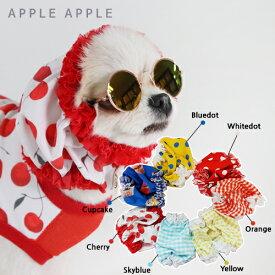 ※メール便OK!1枚まで♪夏スヌード☆APPLEAPPLE★アップルアップル 【ドッグウェア】【ドッグウエア】【犬服】【犬 服】【犬の服】【春夏新作】【犬Tシャツ】