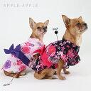 ♪メール便OK!1枚まで♪上品夏ゆかた☆APPLEAPPLE★アップルアップル 【ドッグウェア】【ドッグウエア】【犬服】【犬 …
