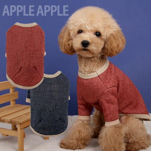 ※メール便OK 1枚まで♪起毛無地Tシャツ☆APPLEAPPLE★アップルアップル【秋冬 新作】 【ドッグウェア】【ドッグウエア】【犬服】【起毛】【長袖】【mamadog】