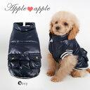 ※メール便不可♪ダウン風ベスト☆APPLEAPPLE★アップルアップル 【ドッグウェア】【ドッグウエア】【犬服】【犬 服】…
