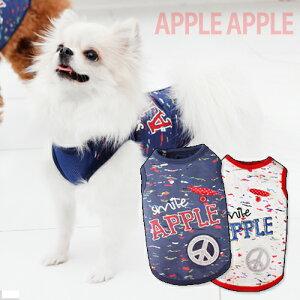 【75%OFF】※メール便OK!2枚まで♪クールアップルピースタンクトップ☆Appleapple☆ アップルアップル【春夏物 新作】【ドッグウェア】【ドッグウエア】【犬服】【犬 服】【犬の服】【Apple