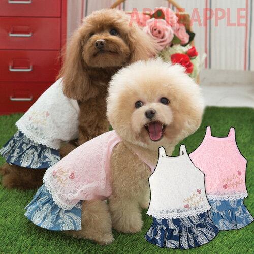 【均一SALE】ダンガリーワンピース☆Appleapple☆ アップルアップル【春夏物 新作】【ドッグウェア】【ドッグウエア】【犬服】【犬 服】【犬の服】【Appleapple】