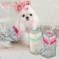 ※メール便OK1枚まで♪Appleappleアップルアップル【春夏物新作】【ドッグウェア】【ドッグウエア】【犬服】【犬服】【犬の服】【Appleapple】ラブリードットニット
