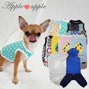 【OUTLET SALE】※メール便OK!1枚まで!☆アップルアップル★ 【ドッグウェア】【シュガーベリー】【犬服】【犬 服】…