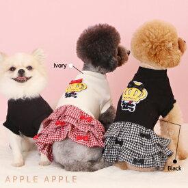 【均一SALE】※メール便OK♪クラウンフリルワンピース☆SUGAR BERRY★シュガーベリー 【ドッグウェア】【ドッグウエア】【犬服】【犬 服】【犬の服】【秋冬物】【犬ワンピース】