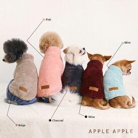 【35%OFF】※メール便不可!ボアジップアップパーカーSEASON2♪☆APPLEAPPLE★アップルアップル 【ドッグウェア】【ドッグウエア】【犬服】【犬 服】【犬の服】【秋冬物】【ボアパーカー】【フリースジャンパー】【犬フリース】現在出荷に遅れが出ております。