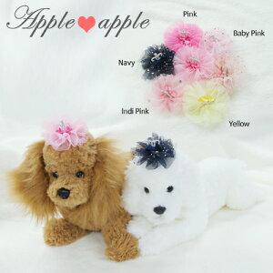 appleapple アップルアップル【ヘアピン】【アクセサリー】【犬用 アクセサリー】【犬服】【犬 服】【犬の服】APPLE【mamadog】※メール便OK appleapple ☆ラメがキラキラ輝くゴージャスで人気