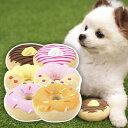 Paris Dog 犬のおもちゃドーナツ☆APPLEAPPLE★】【犬ワンピース】 【ドッグウェア】【ドッグウエア】【犬服】【犬 服…