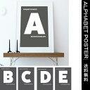 ポスター アルファベット オリジナル A0サイズ A1サイズ A2サイズ A3サイズ インテリア モダン 北欧