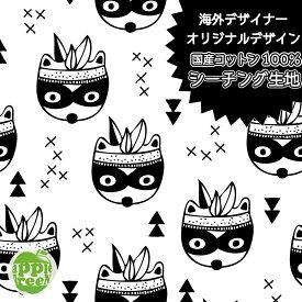 シーチング生地 コットン100%Little Smilemakers Studio/Indian Raccoons BW生地幅110cm 大判生地