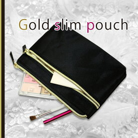 ゴールド×ブラック ELTRAD GOLD コスメポーチ 【メール便 送料無料】『新作』