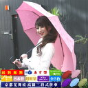 送料無料 新花舞妓「桜雫 3段折傘」 高級 おりたたみ傘 雨に濡れると桜柄が浮き出る晴雨兼用 超軽量 丈夫 グラスファ…