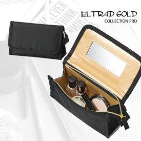 送料無料 コスメ ポーチ 化粧ポーチ ELTRAD GOLD ゴールド ミラー付き ポーチ