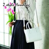 【送料無料】2スタイルハンドバッグ『新作』