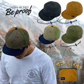 帽子 アウトドア キャップ キャンプ アウトドア