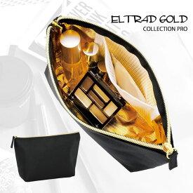 ポーチ 保冷ポーチ 小物入れ コスメ 人気 化粧 ELTRAD GOLD ゴールド クーラーポーチ