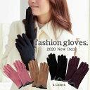 手袋 レディース 女性 暖かい スマホ スマフォ 対応 裏起毛 防寒 人気 かわいい ファー エレガント スリム