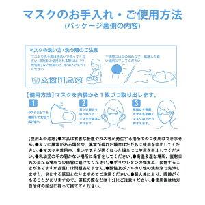 フィットネスジム洗える冷感マスク1000円ポッキリ送料無料夏用クールウレタンジムフィットネスベージュブラック