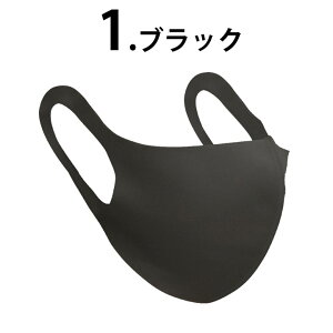 5枚入りフィットネスジム洗える冷感マスク1000円ポッキリ送料無料夏用クールウレタンジムフィットネスベージュブラック