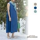 30%OFF SALE レディース ワンピース ノースリーブ Aラインシルエット ひざ下丈 日本製 ナイジェルチュニック(コットン100%)アップルハウス