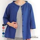 レディース ノーカラーシャツ 前開き 羽織り 五分袖 ショート丈 落ち感 日本製 ニカルシャツ アップルハウス