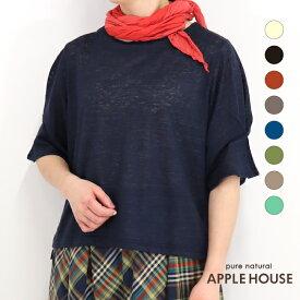 レディース サマースカーフ ショート 後染め 陽よけ 日本製 キョンスカーフ(コットン100%)アップルハウス