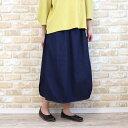 レディース デニムスカート バルーンシルエット 8分丈 9分丈 ウエストゴム 日本製 デニム ツタスカート(ストレッチ/紺)アップルハウス