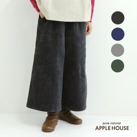 WEB限定 ミセス 日本製 ワイドパンツ ウエストゴム 起毛素材 冬 軽い 暖か R-1 アイフォンパンツ(コーデュロイ)アップルハウス