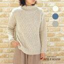 レディース ニットセーター 柄編み 冬 日本製 K1021 柄オフタートル (ウール100%)アップルハウス